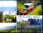 Click here to enlarge image and see more about item 5106: MALAYSIA, Penang Railway, Resort