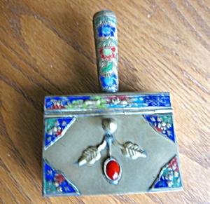 Vintage Oriental Cigarette Box (Image1)