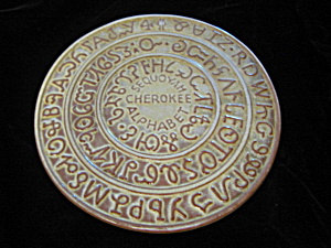 Frankoma Cherokee Alphabet Trivet (Image1)