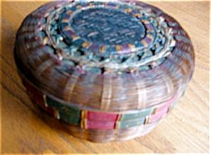 Vintage Iroquoian? Basket (Image1)