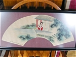 Click here to enlarge image and see more about item art110418: Framed Oriental Picture