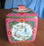 Click here to enlarge image and see more about item artgrace100909: Baret Ware Tin Art Grace