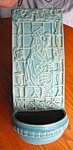 Click here to enlarge image and see more about item artpottery60713: Pewabic Art Pottery Lavabo