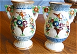 Click here to enlarge image and see more about item japan90403: Vintage Japanese Vase Pair