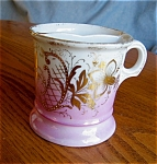Click here to enlarge image and see more about item mug40608: Vintage Lustreware Shaving Mug
