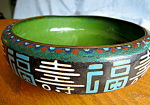 Click to view larger image of Antique Cloisonne Bowl (Image1)