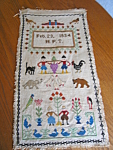 Click here to enlarge image and see more about item sampler50828: Vintage Depression Era Sampler