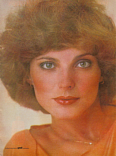 1977 Cover Girl Lip Softeners 2 pg AD MODEL (Image1)