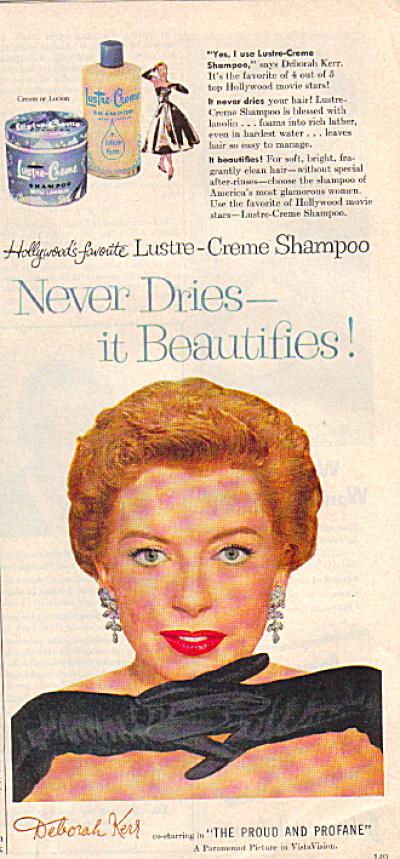 1956 DEBORAH KERR Lustre Creme Shampoo AD (Image1)