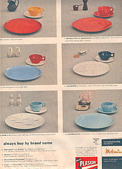 1951 MELMAC Pattern AD Russel Wright ++ (Image1)