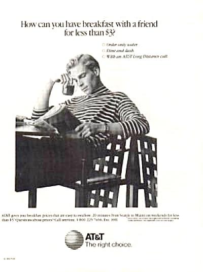 1989 AT&T Ad (Image1)