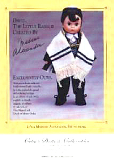 Madame Alexander David the Rabbi Doll AD (Image1)