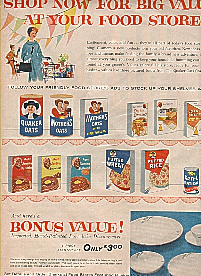 The Quaker Oats company ad (Image1)