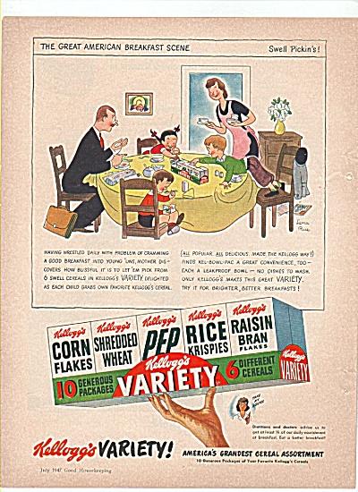 Kellogg's Variety packs ad 1947 (Image1)