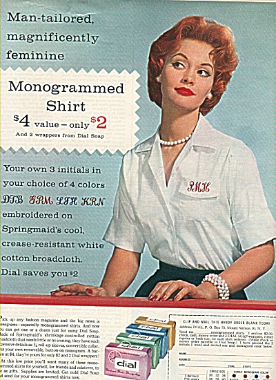 Dial soap ad  1958 (Image1)