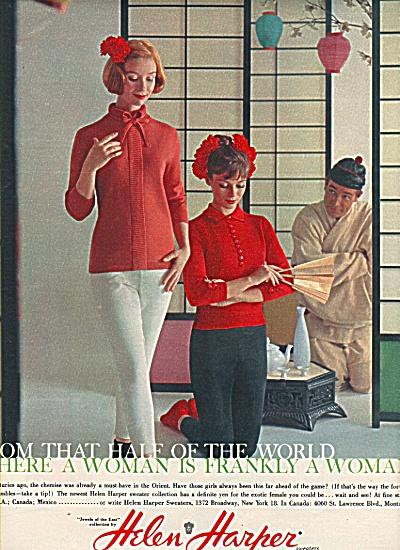 Helen Harper sweaters ad 1958 (Image1)