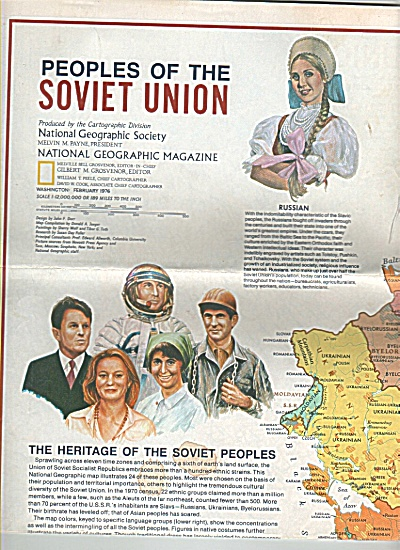 Map and Peoples of the Soviet Union 1976 (Image1)