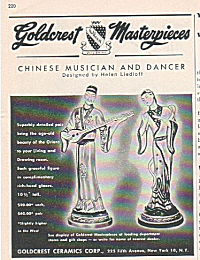 Goldcrest masterpieces ad 1948 (Image1)
