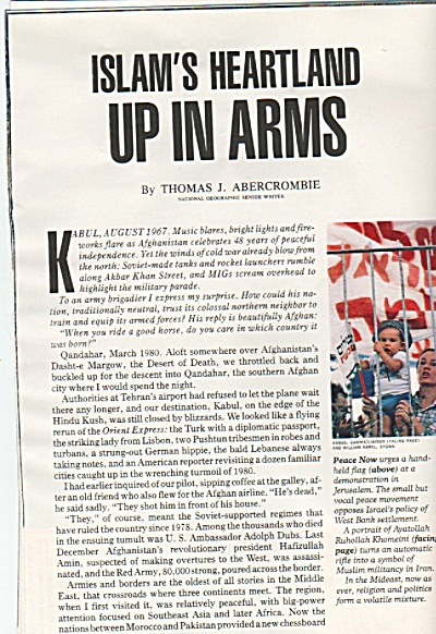 Islam's Heartland up in Arms story 1980 (Image1)