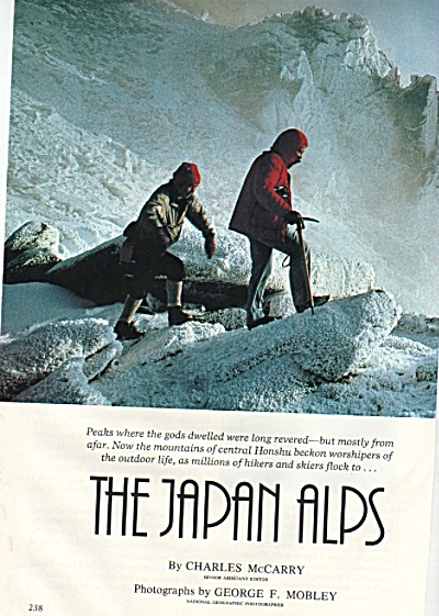 The Japan Alps Story 1984