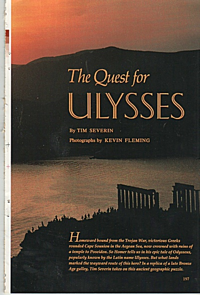 TheQuest for Ulysses  story 1986 (Image1)