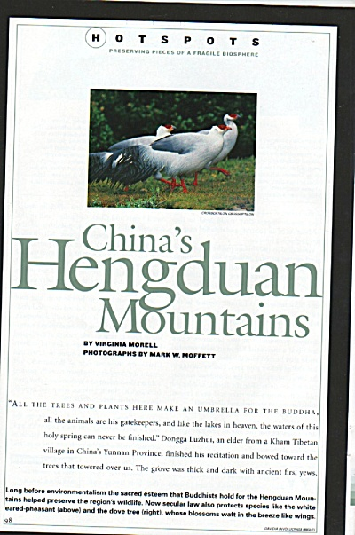China's  HENGDUAN MOUNTAINS  -= 2002 (Image1)