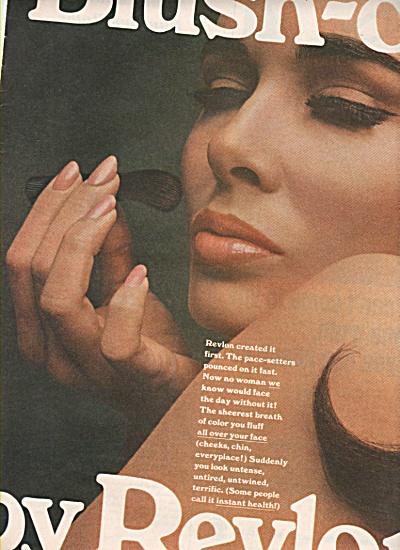 1966 Revlon Makeup Blush On Pretty Brunette Print AD (Image1)