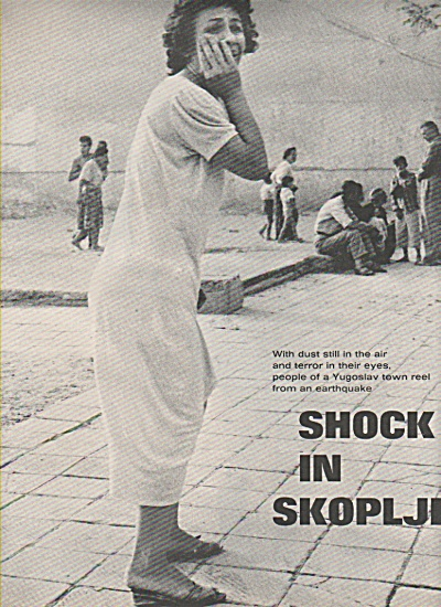 Earthquake in SKOPLJE, YUGOSLAVIA  1963 (Image1)