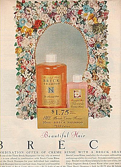 Breck shampoo ad 1958 (Image1)