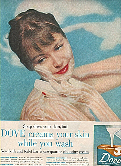 Dove bath and toilet bar ad 1958 MODEL (Image1)