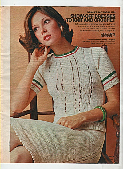 Woman's Day exclusive designs ads 1974 (Image1)