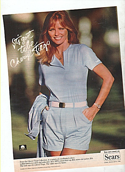 Sears - CHERYL TIEGS ad 1982 (Image1)
