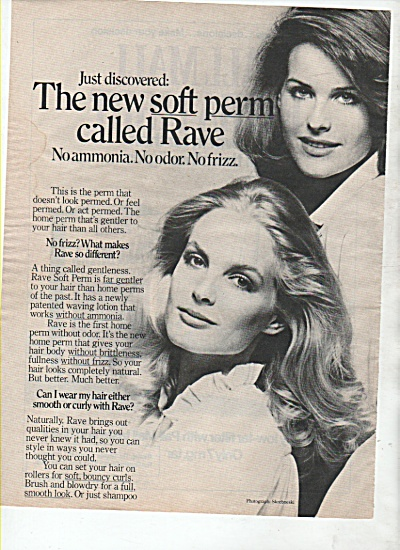Rave soft perm ads 1978 4 FASHION MODELS (Image1)