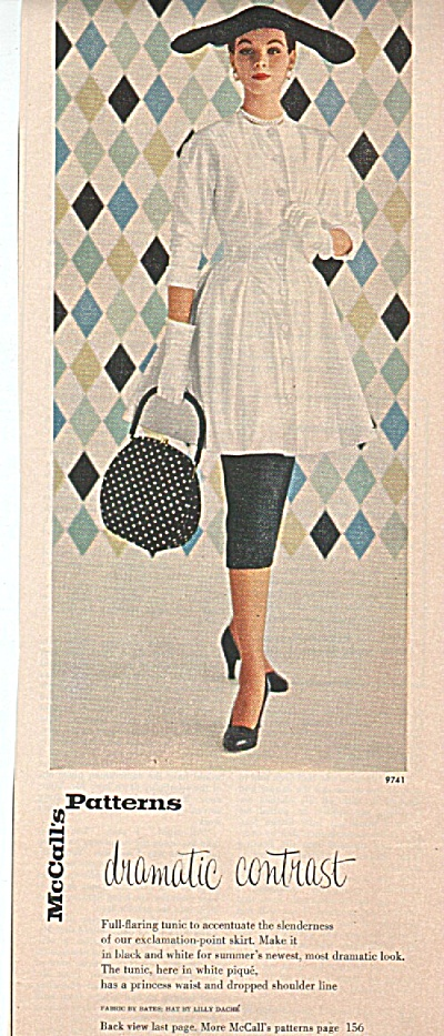 McCall's patterns ad 1954 FASHION MODEL (Image1)