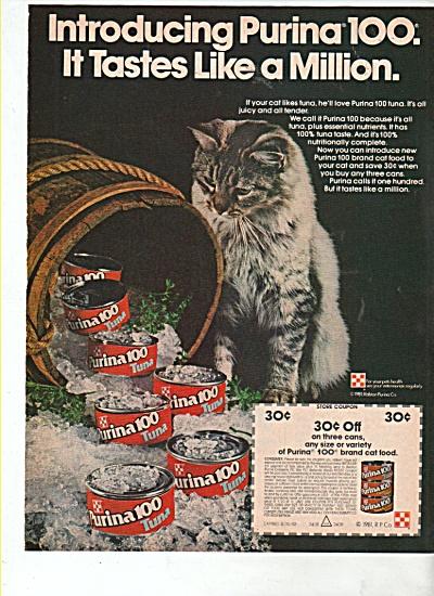 Purino 100 tuna ad 1981 (Image1)