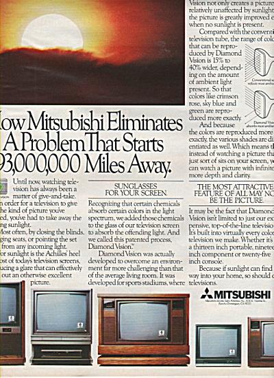 Mitsubishi television ad 1984 (Image1)
