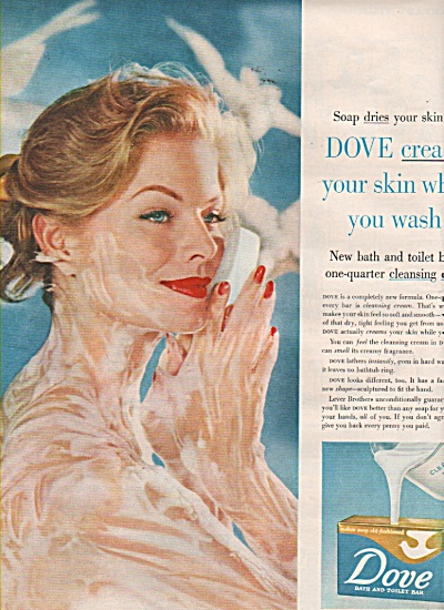 Dove bath and toilet bar ad 1958 FASHION MODEL (Image1)