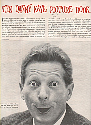 DANNY KAYE picture book story 1958 (Image1)