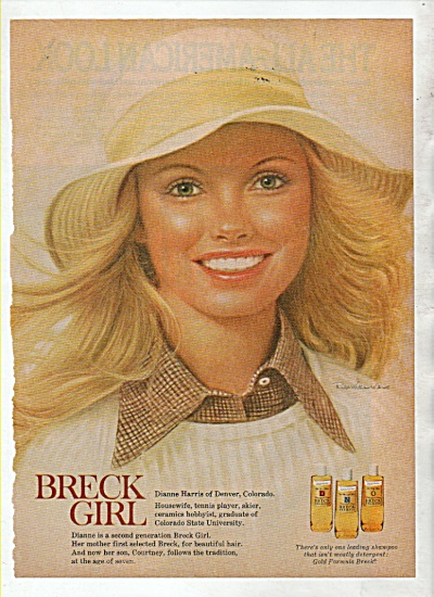 Breck girl ad 1974 (Image1)