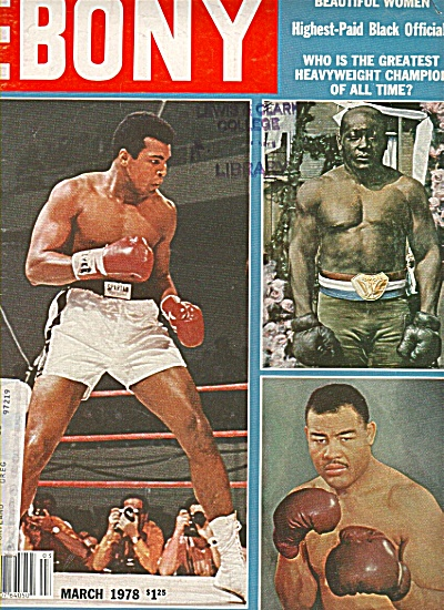 Muhammed Ali - Joe Louis Pictdures.