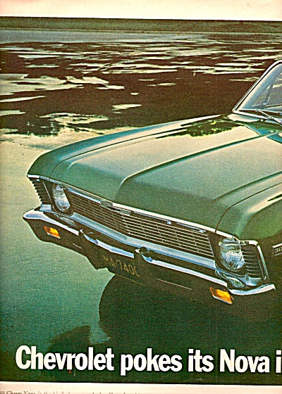 Chevrolet Nova coupe for 1969 ad (Image1)