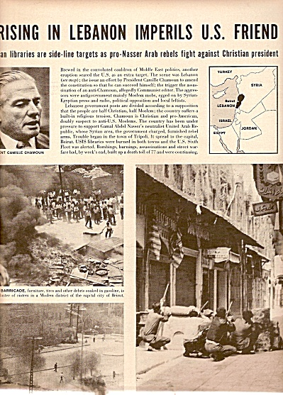 Uprising in LEBANON IMPERILS  U. S. Friend  1958 (Image1)