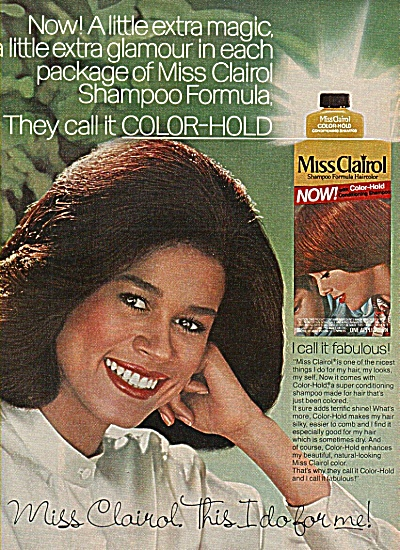 Miss Clairol ad 1978 (Image1)