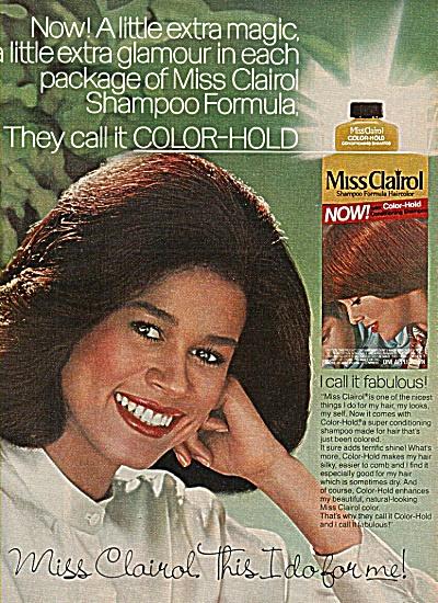 Miss Clairol ad 1978 (Image1)