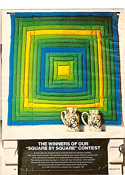 Winners of Square by Square contest - 1975 (Image1)