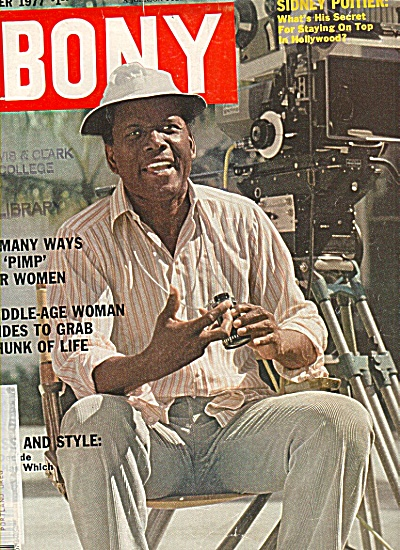 SIDNEY POITIER cover 1977 (Image1)