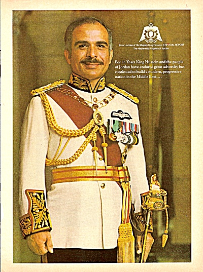 KING HUSSEIN of Jordan 1977 (Image1)