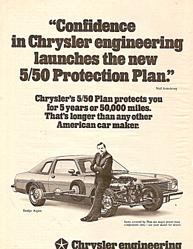 Chrysler engineering ad 1979 (Image1)