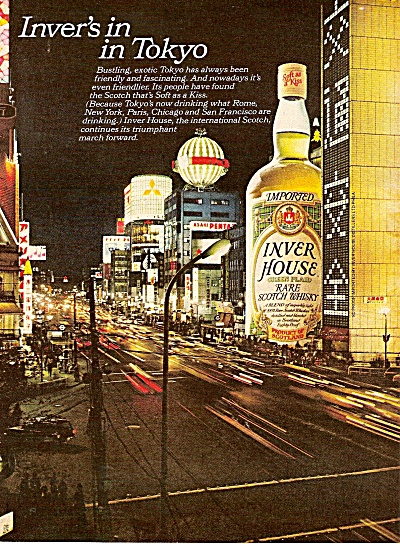 Inver house rare scotch whisky ad 1977 (Image1)