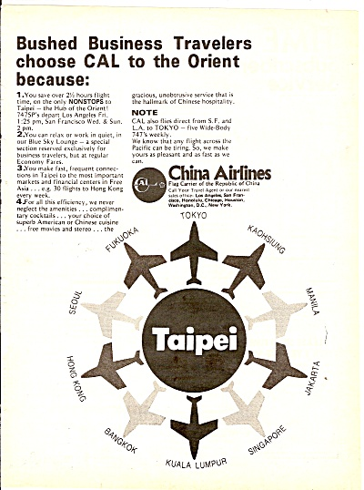 China Airlines Ad 1978